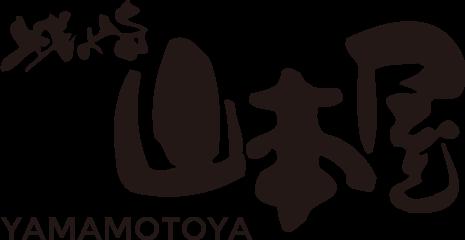 山本屋ロゴ